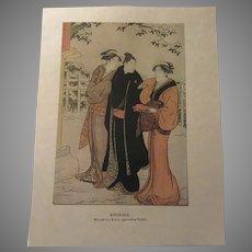 Japanese 1913 Print Kiyonaga Man & Two Women Approaching Temple