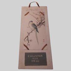 1936 Japanese Calendar Fine Art Print Bird on Dogwood