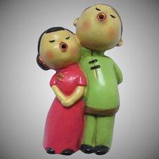 Carolers Figurine Ethnic Oriental Asian Design Figures