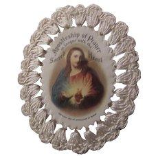 Sacred Heart Jesus Medallion Ornate Trim Catholic Christian Prayer