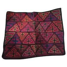 Vintage Mola Hand Made Sewn Ethnic Textile Art