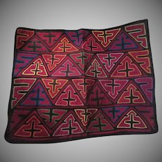 Vintage Mola Hand Made Sewn Ethnic Textile Art