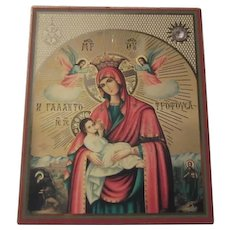 Greek Icon Virgin Mary Feeding Infant Jesus With Angels