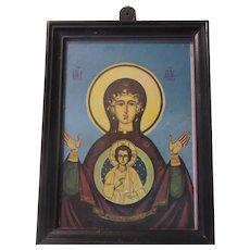 Virgin Mary Infant Jesus Budapest Framed Print Icon