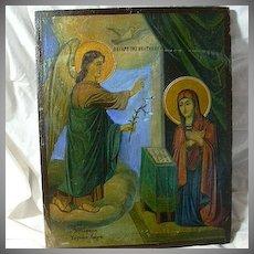 Old Folk Art Greek Orthodox Icon Painted On Wood Annunciation