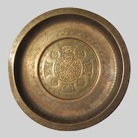 Moorish Morroccan Persian Designs Old Brass Tray Shallow Bowl