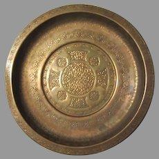 Moorish Morroccan Persian Designs Old Brass Tray Shallow Bowl