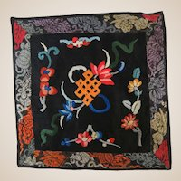Chinese Silk Embroidery Bold Design and Colors