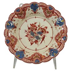 Delftware Polychrome With Gilt Trim Earthenware Plate - Red Tag Sale Item