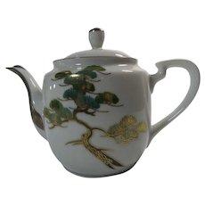 Koshida Japan Yew Tree Tea Pot Mid 20th Century