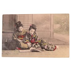 Japanese Ladies Reading Tinted Postcard 1908