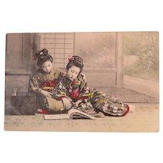 Japanese Ladies Reading Tinted Postcard 1908