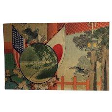 Japanese Post Card Panama Pacific International  Exposition