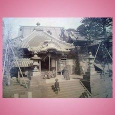 Yakushi Temple Honumura, Yokohama Japan Albumen Photograph