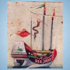 Chinese War Junk Ship from eastern seas of China, Painted on silk by unknown artist, 19th century