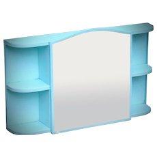 Adorable Diminutive Art Deco Medicine Cabinet from St. Augustine Mansion - Red Tag Sale Item