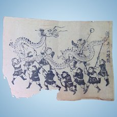 18th century Chinese Ink Drawing of Dragon Dance