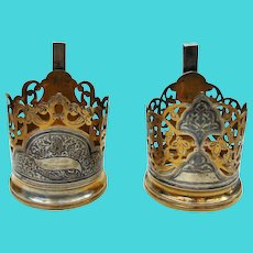 Russian Antique Silver Nielo Tea Cup Holders