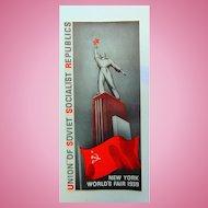 1939 Worlds Fair Soviet Union Hall of Nations Brochure