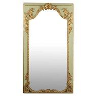 18th c. Louis XVI French Trumeau Mirror
