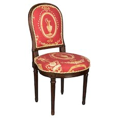 French Louis XVI Style Side Chair