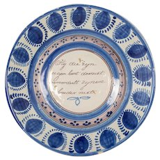 18th Century Delft Ceramic Bowl