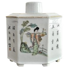 Chinese Multi Lateral Early Republic Story Vase