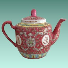Chinese Lotus Scroll Longevity Medallion Tea Pot Famille Rose Porcelain