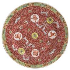 Chinese Porcelain Longevity  Medallion Good Luck Famille Rose Dinner Plate