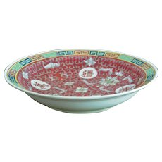 Chinese Porcelain Longevity Medallion Lotus Scroll Pattern 8.0 Inch Wide Soup Bowl