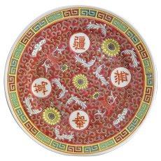 Chinese Porcelain Longevity Medallion Famille Rose 7.25 Inch Side Plate