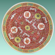 Chinese Porcelain Longevity Medallion Famille Rose 7.25 Inch Side Plate