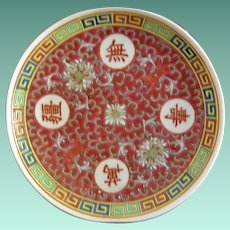 Chinese Porcelain Longevity Medallion Lotus Scroll Pattern 5.5 Inch Saucer