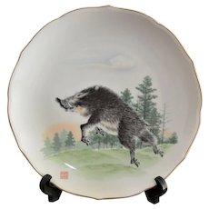Fukagawa Seiji Arita Wild Boar Japanese Zodiac Plate