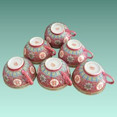 Set of Six Chinese Happiness Lotus Scroll Wedding Cups