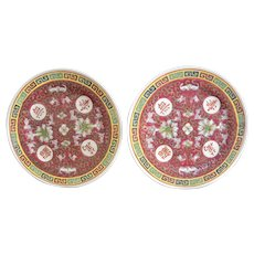 Two Chinese Famille Rose Good Luck Long Life 7.0 Inch Side Plates