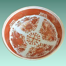 Large Chinese and  Japanese Porcelain Bowl with Animal Symbols and Decorations 10.0 Inch