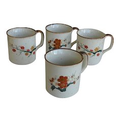Kutani Stoneware Mugs Set of Four