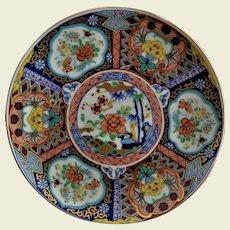 Bi Jutsu Imari 8.0 Inch Decorative Porcelain  Plate