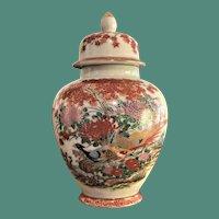 Japanese Ginger Jar Pheasant Bird Chrysanthemum Flower Symbols Autumn Theme