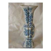 Blue and White Asian Inspired Vase