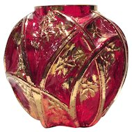 """Consolidated Rare Red & Gold Decorated Pattern # 700 """"Martele"""" Vase"""