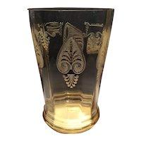 "Fostoria Topaz Yellow #2417 - 8"" (H) Vase with Trojan Etch"