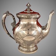 Antique Wilcox Silver Plate Victorian AESTHETIC Teapot Eastlake Japanese Revival Lily Pad Cattails