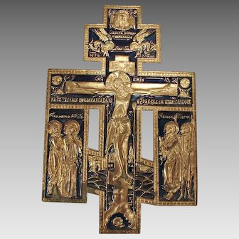 Russian Cast Metal Crucifix Cross Icon Brass Enamel Orthodox c 1850