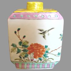 Japanese Square Bottle Vase Fired Enamel Overglaze Birds Kakiemon c 1750 - 1850