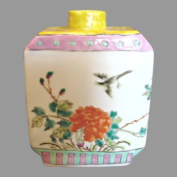 Japanese Square Bottle Vase Fired Enamel Overglaze Birds Kakiemon c 1750 - 1850
