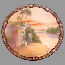 """Japanese Nippon Wall Hanging Plaque 10 ¼"""" Hand Painted Egyptian Sunset Scene c 1911"""