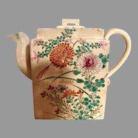 Japanese Satsuma Small Rectangle Teapot Flowers Insects Meiji Period Signed Kinkozan c 1880