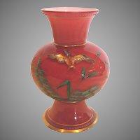 Bohemian Czech  Harrach Small Art Glass Vase Ruby Red Cranberry Over White Opaline Beautiful Hand Enameled Ducks Birds c 1885